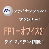 FP1ーオフィス21の写真