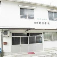 淡路梅薫堂株式会社の写真