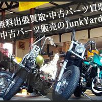 JunkYardの写真