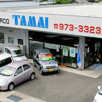 株式会社カーパルコ・タマイの写真