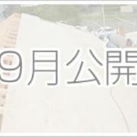 ビルテック株式会社(工務店)の写真