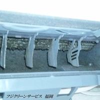 フジクリーンサービス/日本ハウスクリーニング協会認定技術者施工店の写真