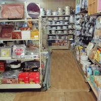 金物・日用雑貨のお店 堀内商店の写真