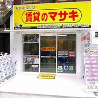 賃貸のマサキ 近鉄奈良駅前店の写真