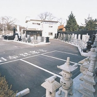 株式会社ビージェイシー 墓地情報センター 栃木矢板本部の写真