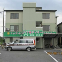 トップ・ケア八丁畷デイサービスセンターの写真