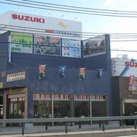 山本自動車株式会社の写真