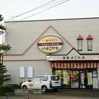 有限会社横山寝具店 横越店の写真