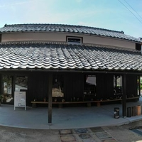 Ogamaの写真
