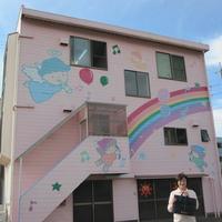 アークキッズアカデミー掛川教室の写真