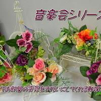 花の店たんぽぽの写真