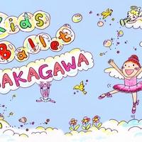 鳥取シティバレエ/キッズバレエNakagawa/バレエフィットネス中川/中川バレエスクール 米子の写真