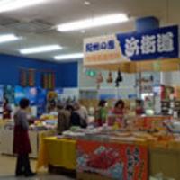 道の駅パーク七里御浜の写真