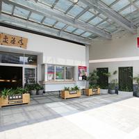 ぐり茶の杉山 本店の写真
