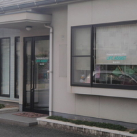 株式会社ライフアシスト 福山支社の写真