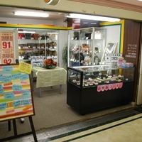 リバース夙川店の写真