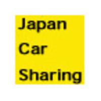 沖縄レンタカー(無人レンタカーJapanCarSharing)の写真