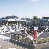 株式会社ビージェイシー 墓地情報センター 栃木小山営業所の写真