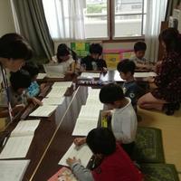 そろばん塾ピコ 岩松校の写真