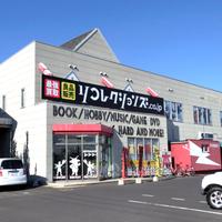 リコレクションズ.co.jpの写真