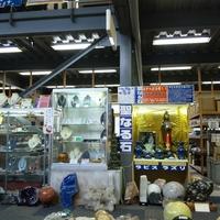 世界の鉱石の百貨店【石の館】の写真