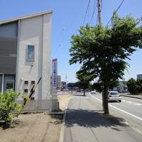 米田行政書士法務事務所の写真
