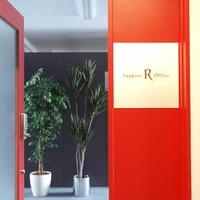 さっぽろRオフィス【札幌のレンタルオフィス】の写真