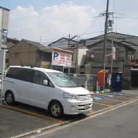 フルーツパーク 壬生西大竹町の写真