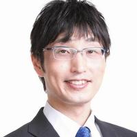 村田健二税理士事務所の写真