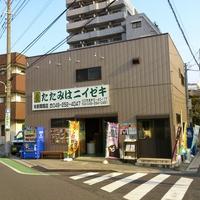 有限会社新関商店の写真