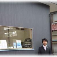 高橋法務行政書士事務所の写真
