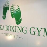 ボクシングクラブ新宿の写真