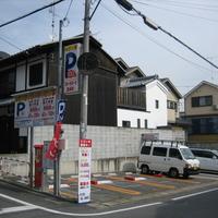 フルーツパーク 衣笠東御所ノ内町の写真