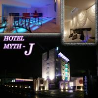 HOTEL MYTH-J(ホテル マイス ジェイ)の写真