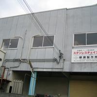 柳瀬製作所の写真