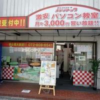 かんたんiPad教室 枚方駅前教室の写真