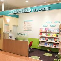 保険のライフアシスト アピタ新潟西店の写真