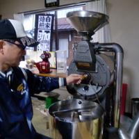 渡邊・珈琲販売所の写真