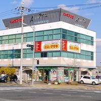 賃貸のマサキ 尼ヶ辻店の写真