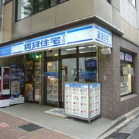 賃貸住宅サービス 福岡天神店の写真