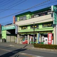 マルキ建築金物専門店の写真