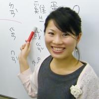 Uice札幌中国語教室の写真