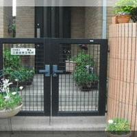 行政書士江藤由恵事務所の写真