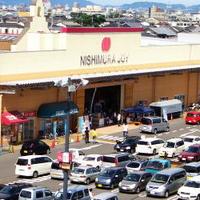 西村ジョイ Sメガホームセンター 成合店の写真