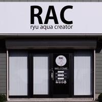 RAC AQUARIUM GALLERYの写真