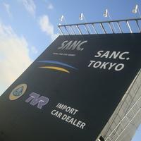 サンク東京の写真