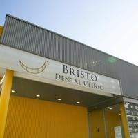 ブリストデンタルクリニックの写真