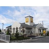ファミリーロッジ旅籠屋・神栖店の写真