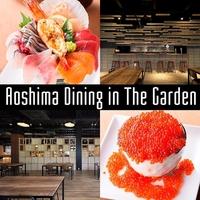 青島屋(Aoshima Dining in The Garden)の写真