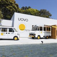 糸島ファームハウス UOVOの写真